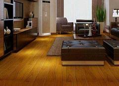 榆木地板优缺点有哪些 为家居多一份选择