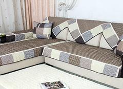 怎么选购布艺沙发垫 选购攻略快来看