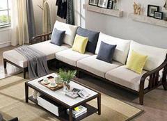 实木茶几怎么搭配沙发 推荐你三种方案