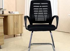 家用电脑椅怎么选择 上网也要很舒适
