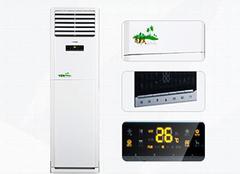 柜式空调怎么选购 这里有最专业的知识