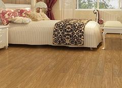 选购实木地板有哪些技巧 为家居带来舒适感受
