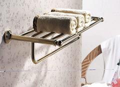 卫浴毛巾架怎么选择 小挂件莫忽视