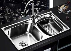 怎么选择厨房水槽 让你放心实用