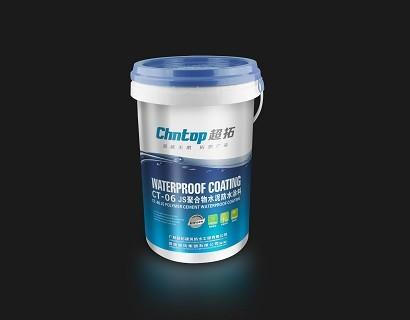 盘点几种常见的防水材料都是什么 防水材料介绍