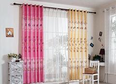 中式窗帘的种类有哪些 家居装饰效果好