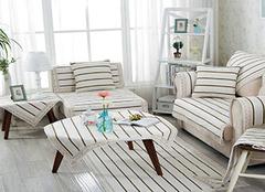 购买布艺沙发应注意的事项 注意这几点
