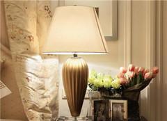 好的卧室台灯品牌有哪些 怎么选择好呢