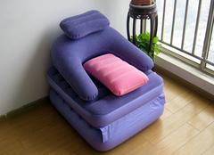 充气沙发的优缺分析 一起来了解