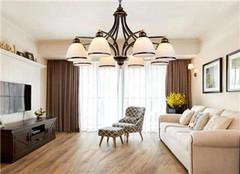 客厅灯具怎么选择好 有哪些小技巧要注意