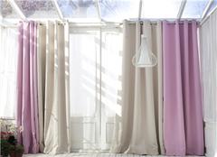 窗帘布怎么选择 注意这三个方面很重要