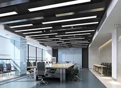 办公室适合哪种装修风格 首先要看公司行业