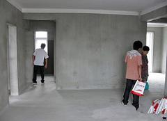 新房装修完后怎么验收 验房师这么说