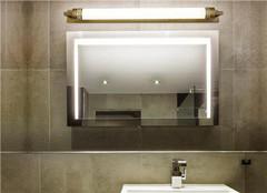 卫生间镜前灯如何选购 要注意哪些细节呢