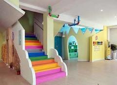 幼儿园装修风格都有哪些 创造幸福快乐的童年