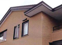 常见的外墙保温形式有哪些 凛冬将至给你温暖
