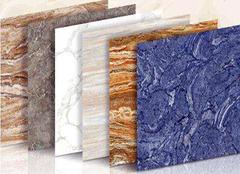 大理石瓷砖挑选的要诀 享受高品质生活