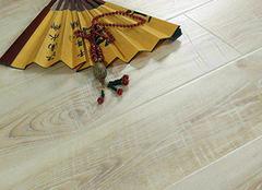 专用地暖地板的三大特点 冬季必备