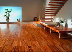 选购木地板的小技巧 这么选购木地板最好