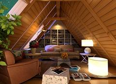 如何巧妙运用阁楼空间 如此装修才能带来更好享受