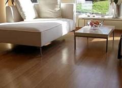 竹地板什么牌子好 竹地板十大品牌介绍