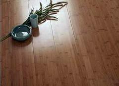 竹地板有什么优缺点 听听专家们怎么说