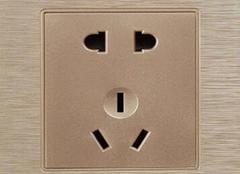 选购五孔插座的方法 几个方面注意好