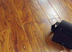 榆木地板的优缺点详解 一起了解吧
