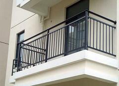 阳台护栏的设计要点介绍 维护家人安全