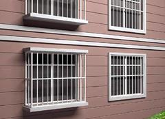 铝合金防盗窗怎么选好 你家选对了吗