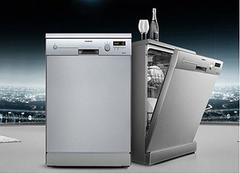 影响洗碗机清洁效果的四个因素