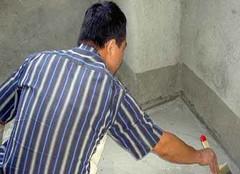 防水涂料的施工要点有哪些 这三点必须牢记