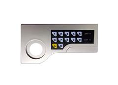 选购密码锁支招 家用锁具这么选