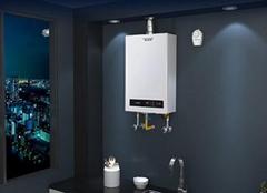燃气热水器使用注意要点 养护也很重要