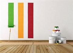 选购墙面涂料的窍门 还你居室美观