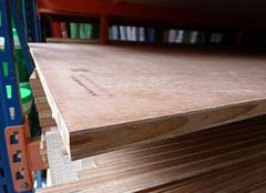 选购大芯板小技巧 选到高质量产品