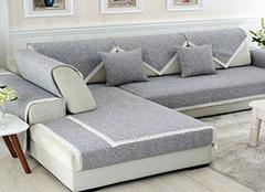 选购沙发垫的四个小技巧 让沙发更舒适