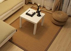 剑麻地毯优缺点你了解吗 做好养护才能带来长久使用