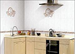 选购厨房瓷砖之重要法则 这四点要记住