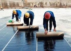  家居屋面卷材防水施工的注意要点解析 快来了解