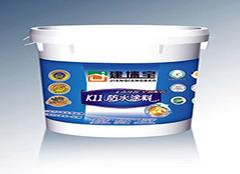 k11防水浆料的优势简析 了解防水材料