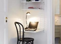小户型书桌要满足什么条件 主要是安全环保