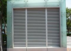 铝合金百叶窗优点介绍 轻质材料感觉大不同