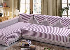 定制沙发垫有哪些事项 尺寸测量不可少