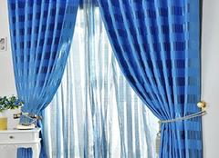 隔音材质少不了隔音窗帘 宁静空间也可以装饰很美