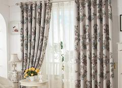 遮光布窗帘有哪些危害 健康家居一定要慎选