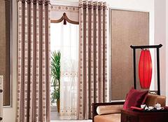 选购窗帘也要看搭配 装饰实用都不可少