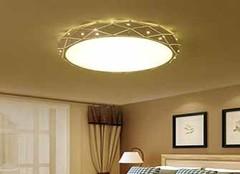 吸顶灯的安装步骤都有哪些 帮你省下安装费