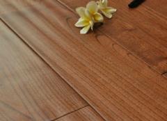 大自然实木地板好在哪些方面 让大自然踩在你脚下