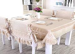 家用餐桌布都有哪些选择 提升餐桌颜值的妙招
